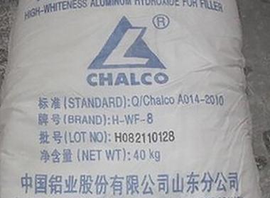 氢氧化铝厂家采用的新型干燥装置