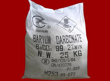碳酸钡晶体根据不同的制造形态