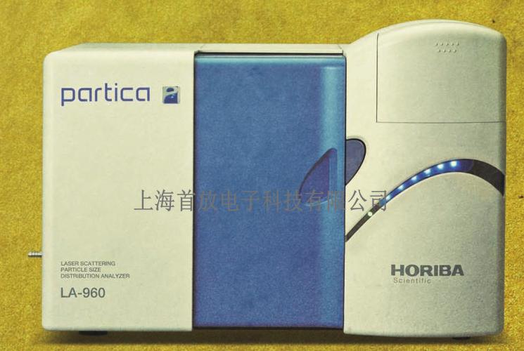 堀场HORIBA激光粒度仪LA960