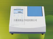 堀场HORIBA油份分析仪OCMA555