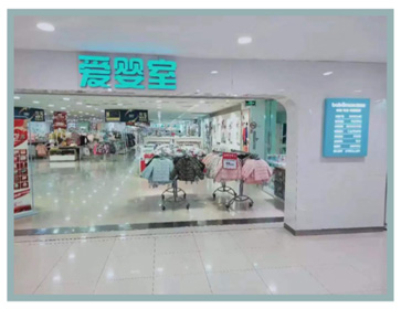 上海京砚中国总代理---正式入住爱婴室