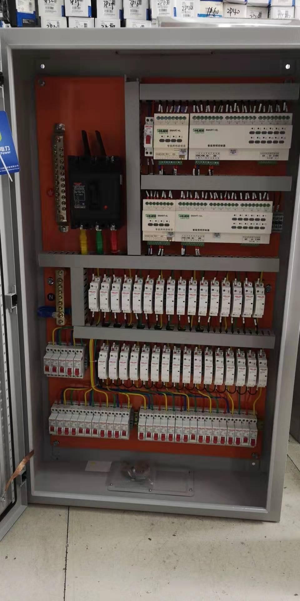 智能灯控配电箱