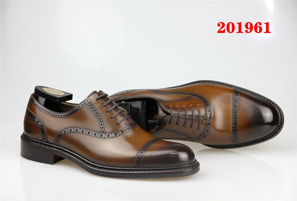 手工定制皮鞋
