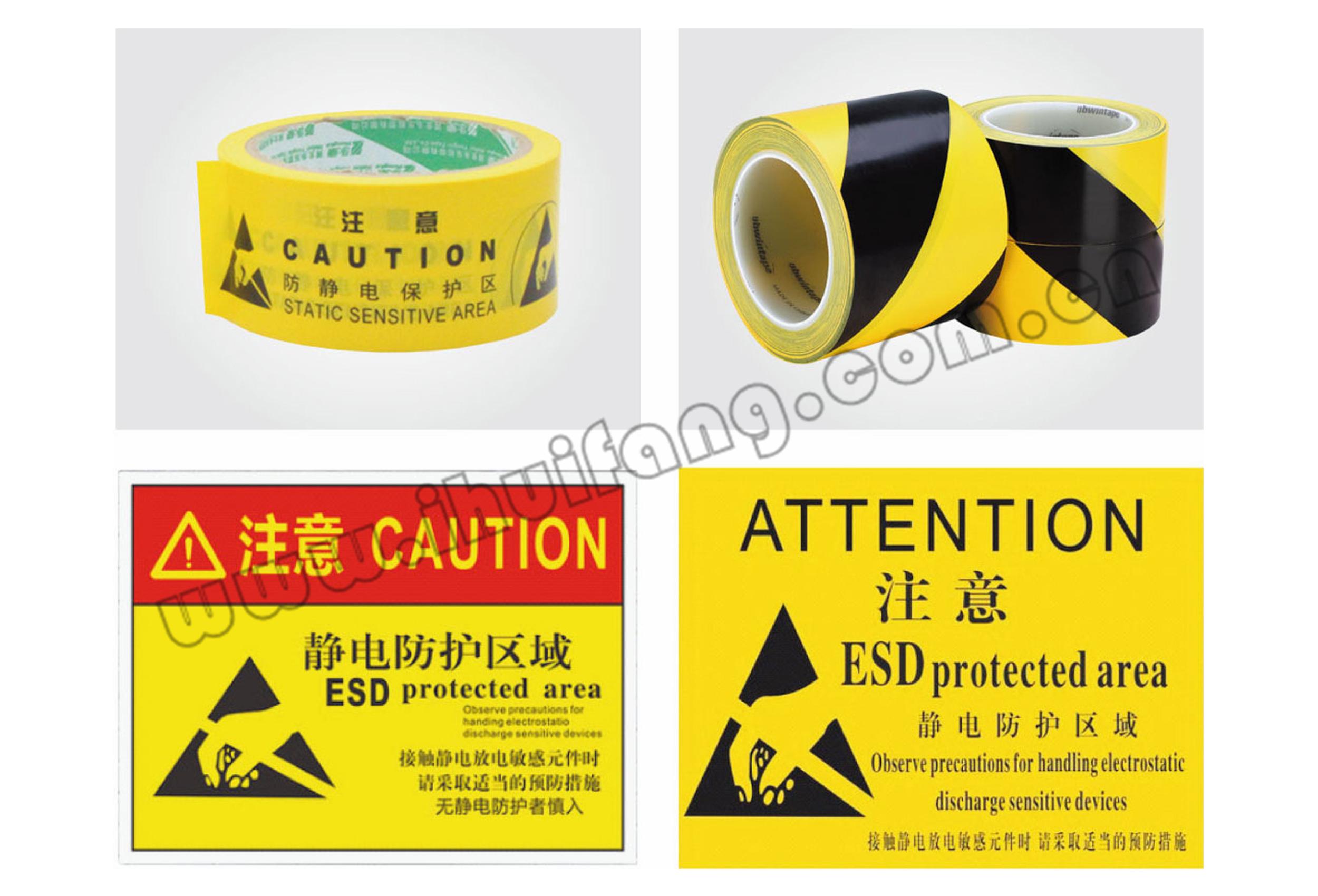 EPA防静电标签或警示牌