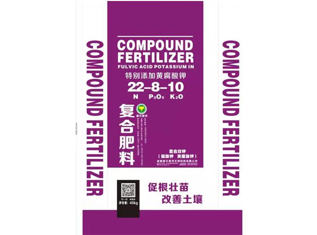 Potassium Fulvic Compound Fertilizer