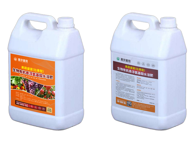 Fruit and vegetable feast biological organic suspension amino acid water soluble fertilizer (Fruit Nourishing Type)