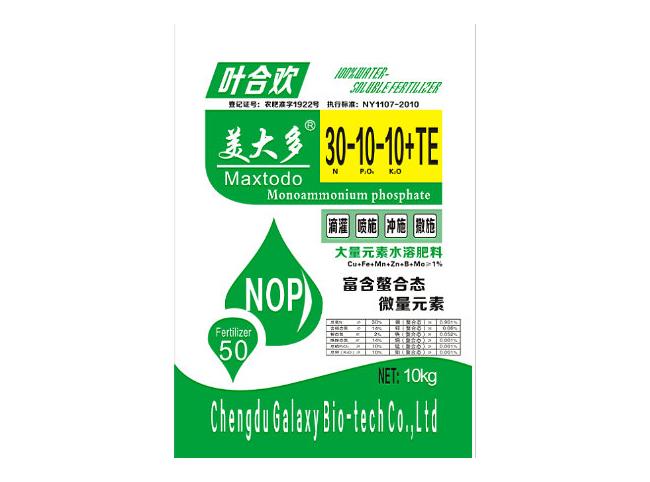 Maxtodo Water Soluble Fertilizer