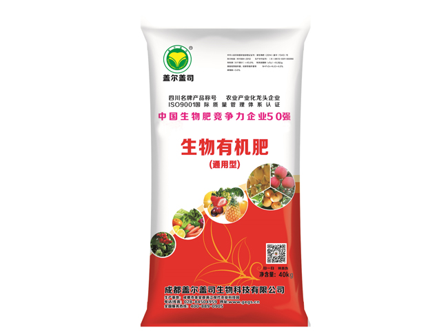 Universal products Bio-organic Fertilizer