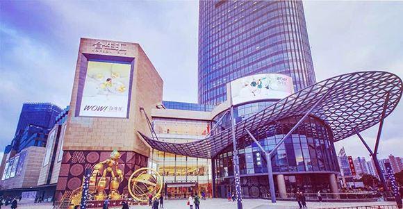 上海站 l 合生汇