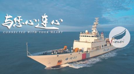 上海海事局宣传片