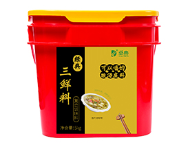 三鮮米線料