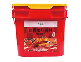 十三香龍蝦調料