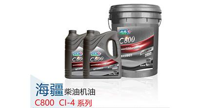 海疆柴油机油 C800 C1-4 系列