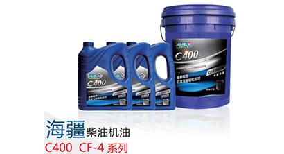 海疆柴油机油 C400 CF-4 系列