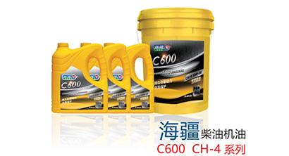 海昌量柴油机油 C600 CH-4 系列