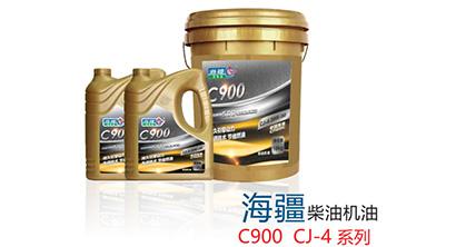 海疆柴油机油 C900 CJ-4 系列
