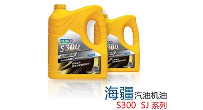 海疆汽油机油 S500 SL系列