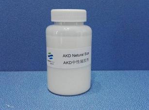 AKD中性施膠劑
