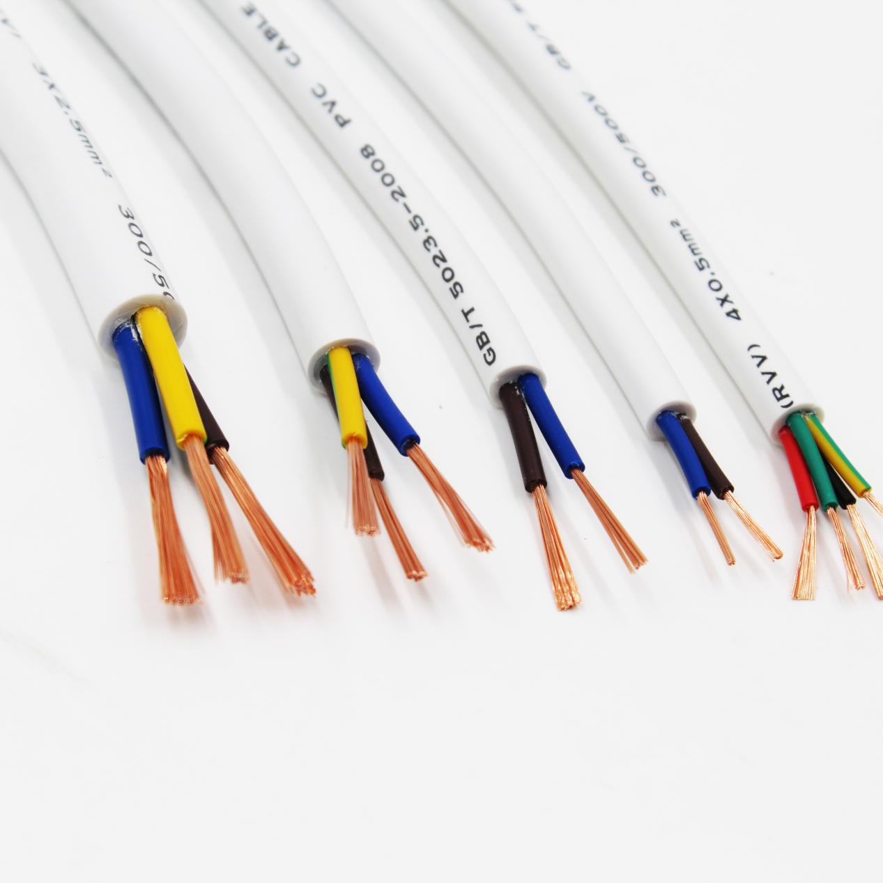 RVV白色电缆
