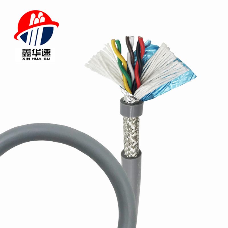 TRVVPS 高柔耐折双绞屏蔽拖链电缆(1000万次灰色护套)
