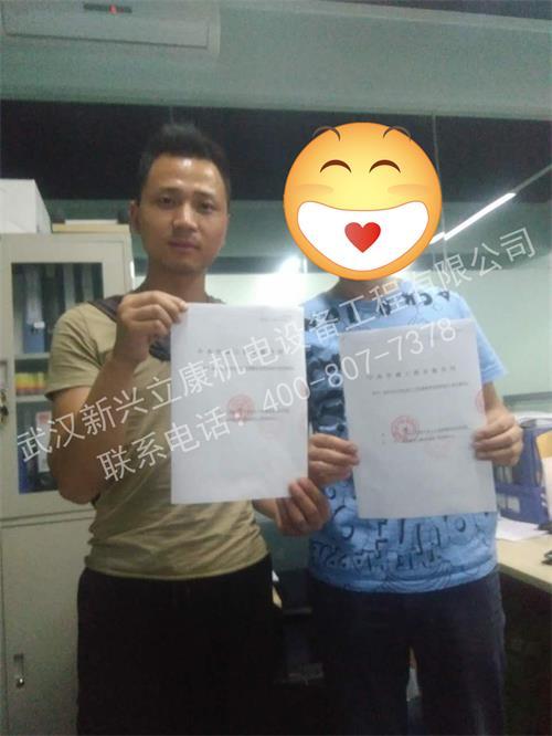 签订汉阳十里新城格力中央空调工程项目