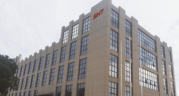 热烈祝贺上海华通电器厂有限公司网站成功上线!