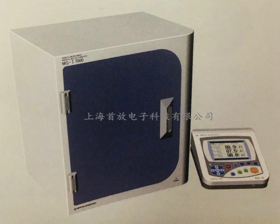 日本电色直接测定式镜面反射率计MG-I 7000