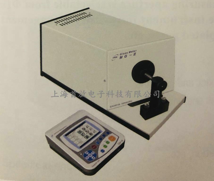 日本电色间接测定式镜面反射率计MG-II 7000