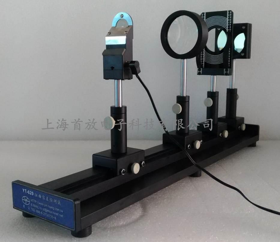 银宗扭曲像差检测仪YT-620
