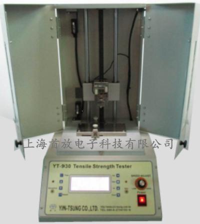 银宗拉力机YT-930