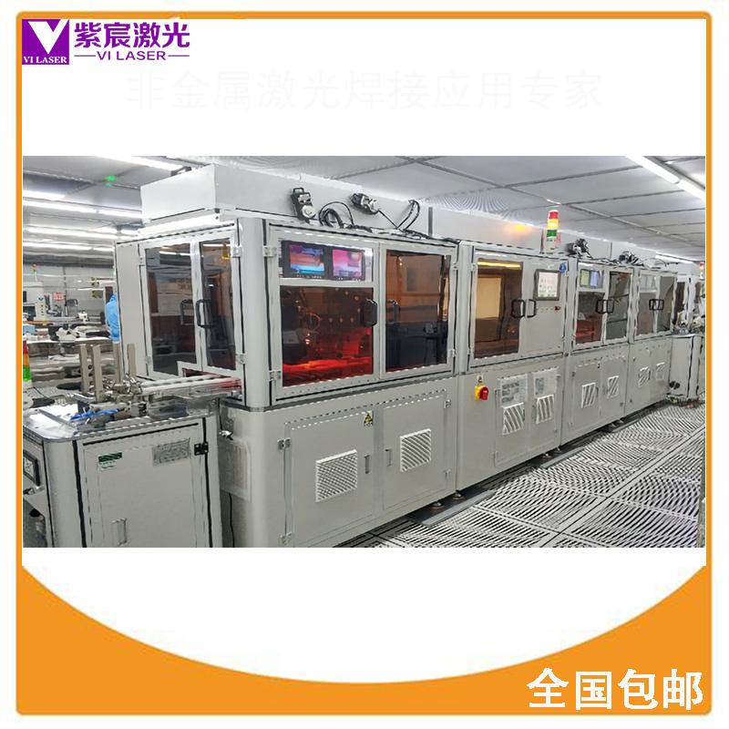 非标自动化焊接设备