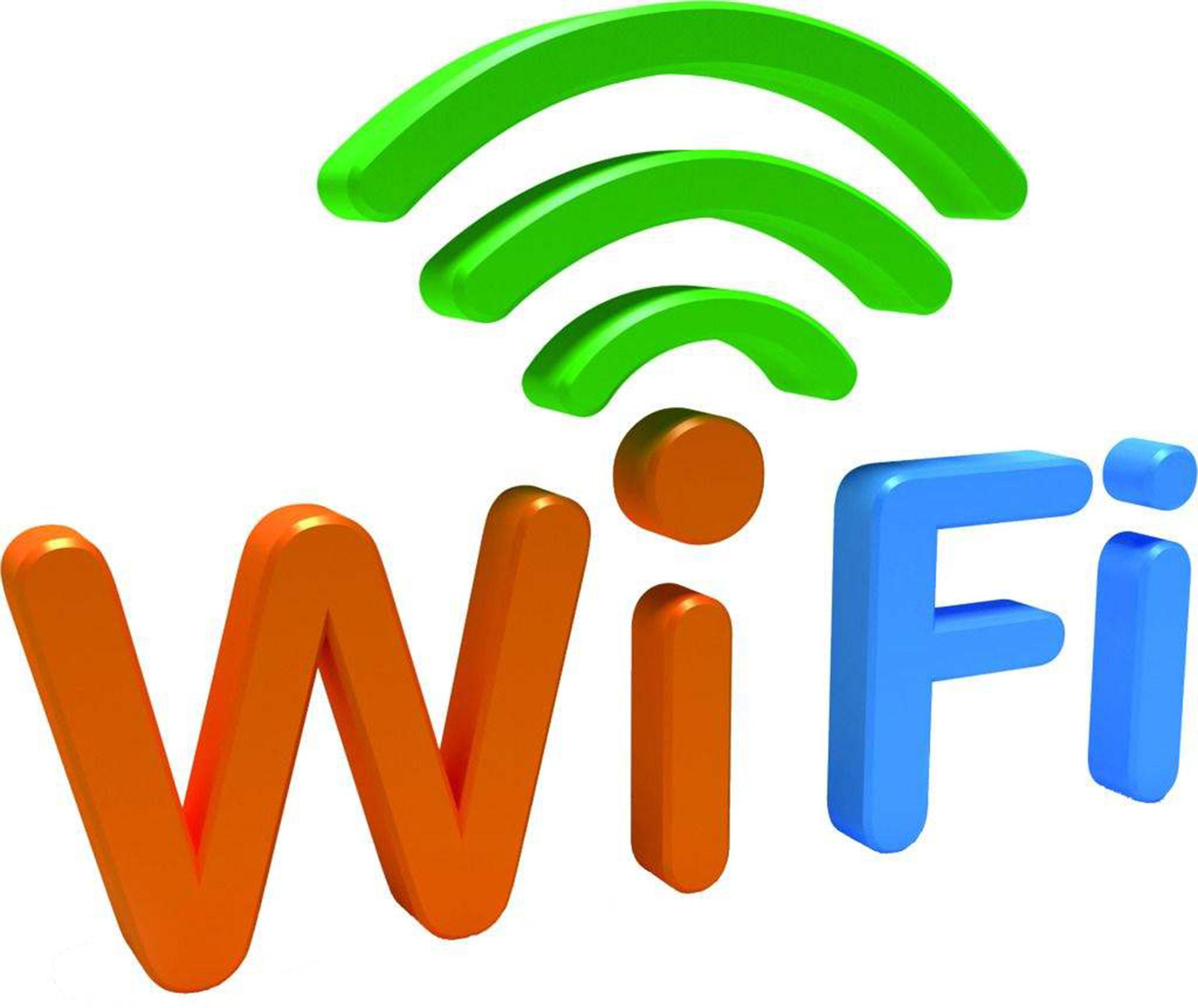 Wi-Fi连接在物联网产品设计中的四个关键因素—智慧世界科技