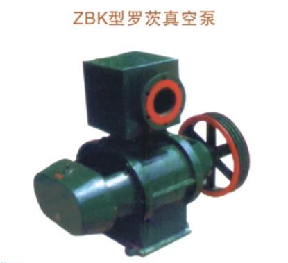 豫剑ZBK型罗茨真空泵