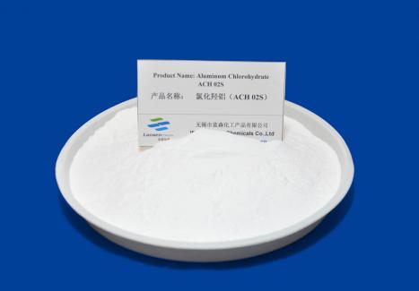 氯化羥鋁 ACH