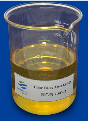 田鑫淺析活性染料用固色劑選擇