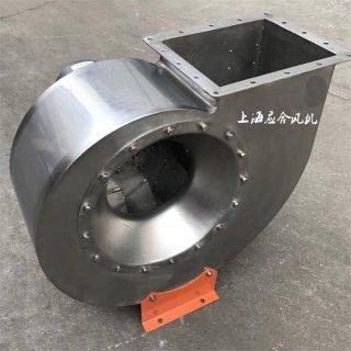4-72A型不锈钢离心风机