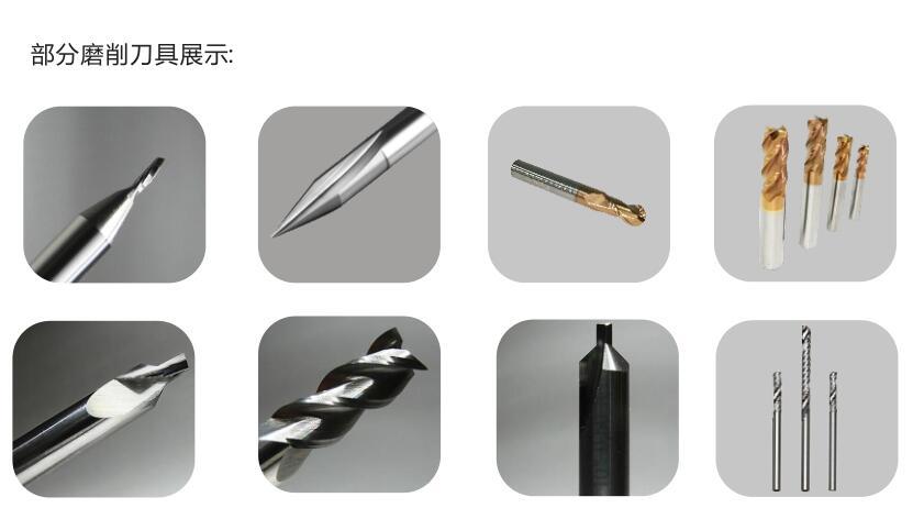 QD510加工刀具