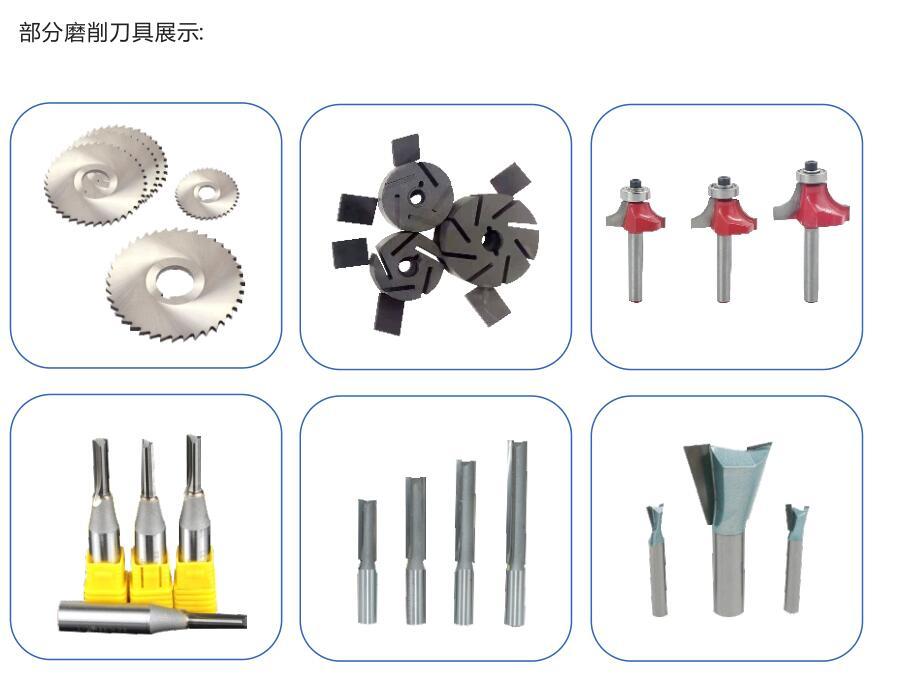 QD420加工刀具
