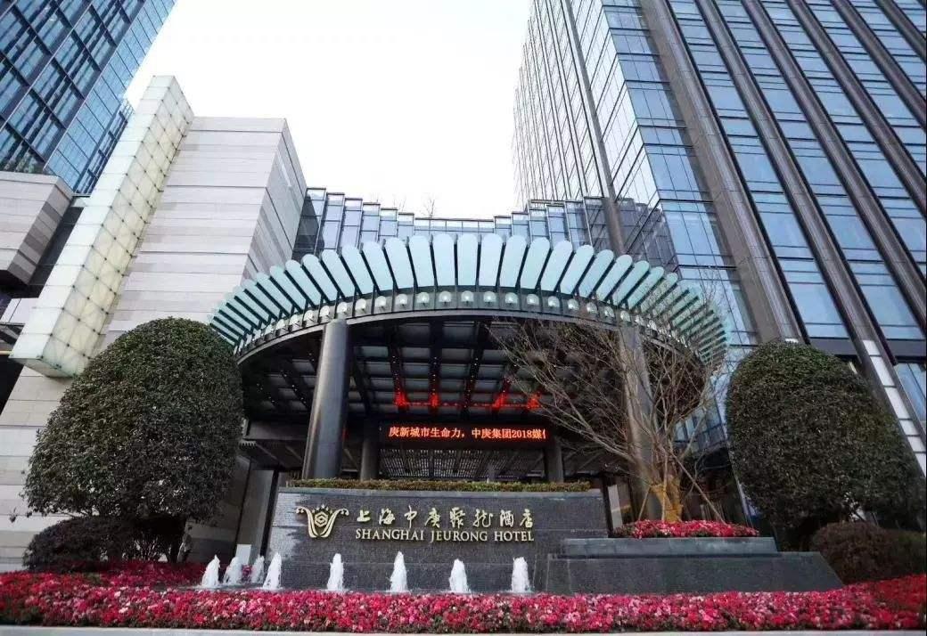 上海聚龙国际大酒店