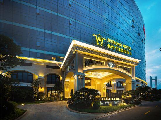 福州聚龙国际大酒店