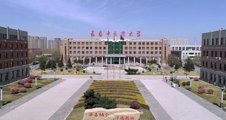 长春中医药大学体育场