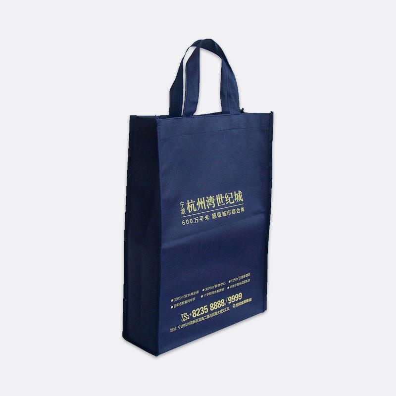 杭州湾世纪城无纺布袋
