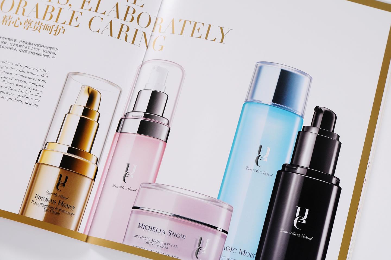 UE化妆品产品样册