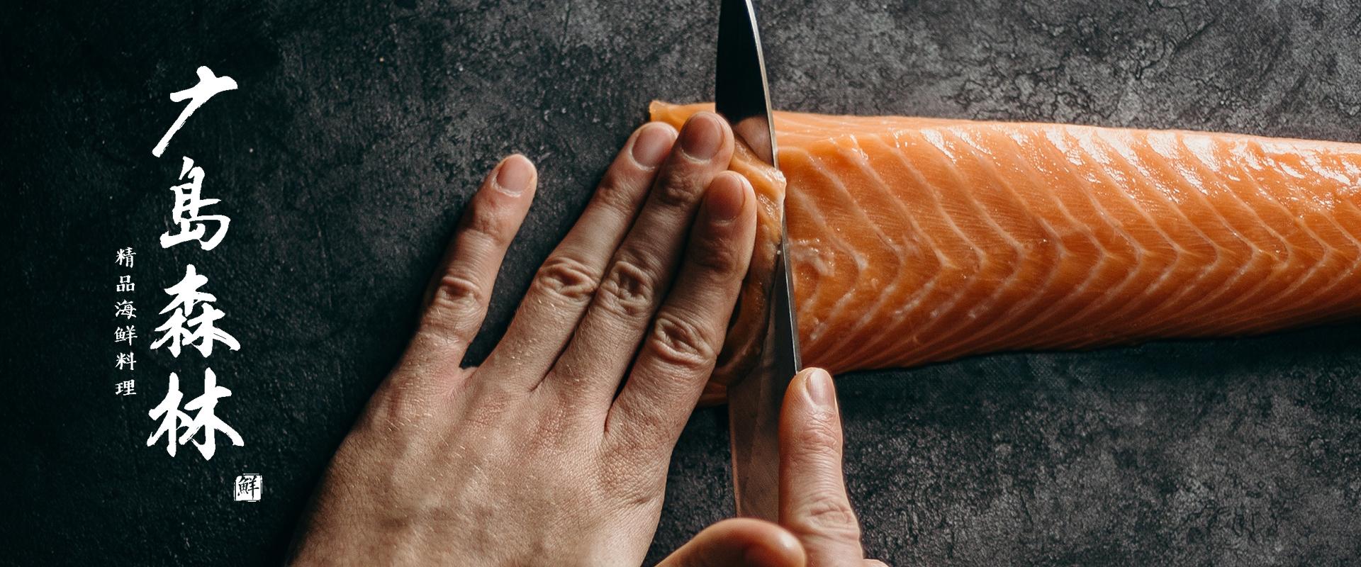 餐饮管理试卷_成都日本料理,日料放题,海鲜自助餐厅-成都广岛森林餐饮管理 ...