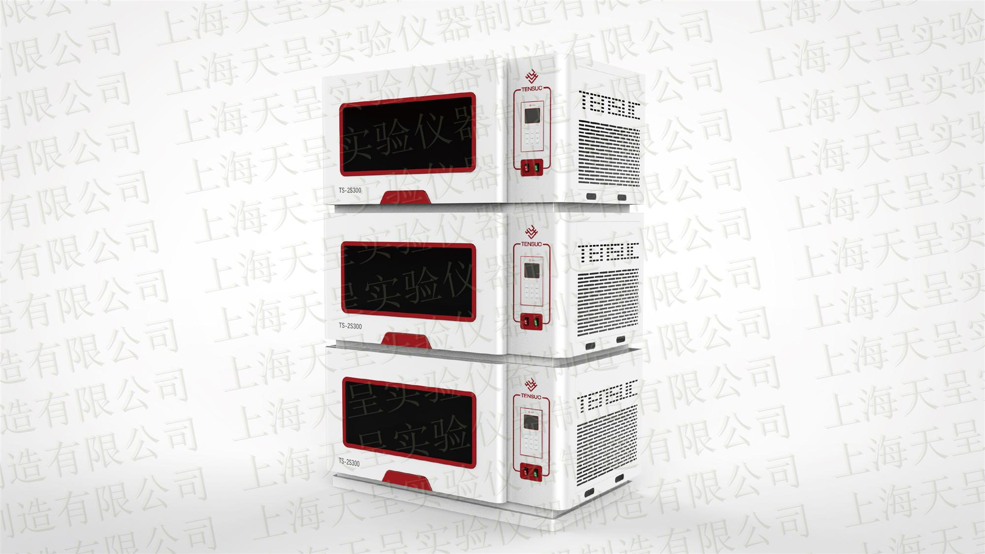 TS-3S300叠加式恒温摇床