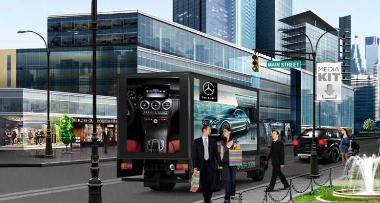 商家怎样辨别LED广告车的优劣_简迈传媒