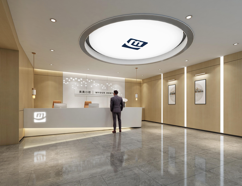 【现代简约】口腔诊所空间设计