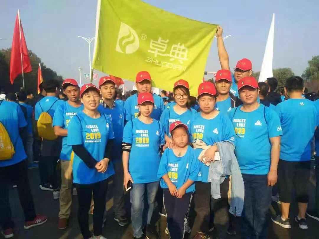 2019洪澤湖國際馬拉松之并肩作戰的卓典人超棒!
