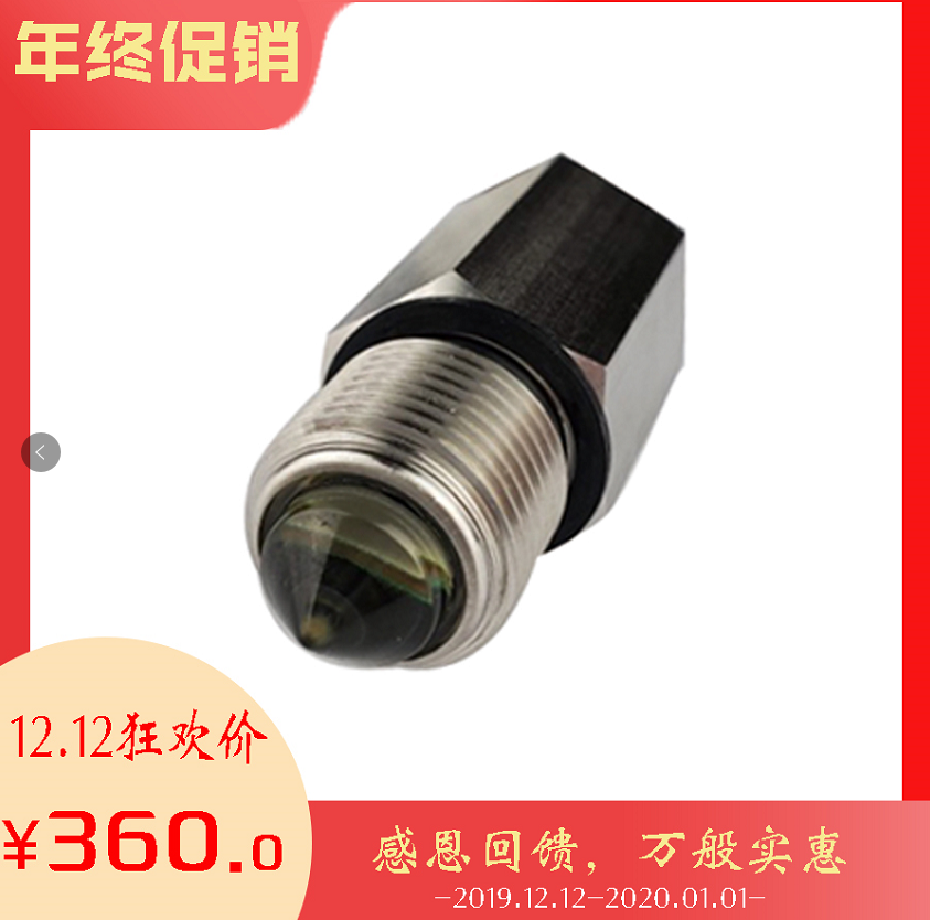 SD204ARN1+TC光电液位开关(制冷行业特供版)