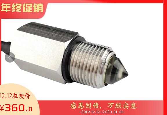 SD204ARN1光电液位开关